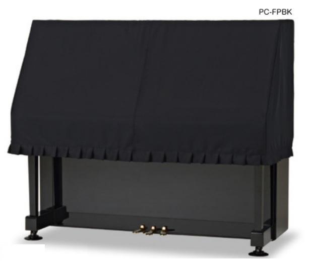 アップライトピアノカバー PC-FPBK 防炎 ピアノオールカバー ブラック