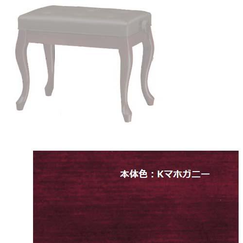 ピアノ椅子ピアノスツールCB-18N Kマホガニー (M)吉澤