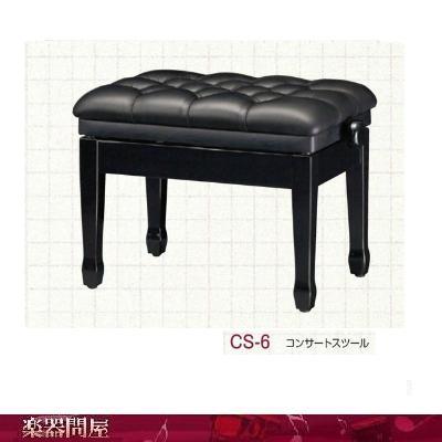 ピアノ椅子コンサートスツールCS-6ブラック