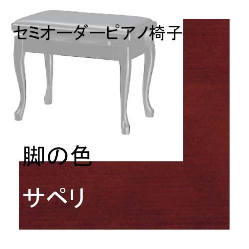 ピアノ椅子 茶 買収 高低椅子 ねこ脚 塩ビレザー Y-20N 登場大人気アイテム 脚サペリ セミオーダー椅子