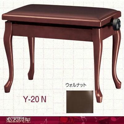 ピアノ椅子ピアノスツールY-20N 半艶消しウォルナット(W)吉澤