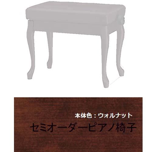 メーカー公式ショップ ピアノ椅子 猫脚 セミオーダー椅子 Y-30N 塩ビレザー 特価品コーナー☆ 日本製 脚の色ウォルナット
