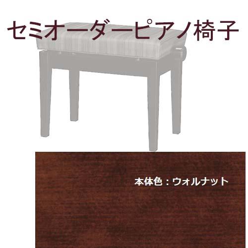 注文後の変更キャンセル返品 ピアノ椅子 奉呈 茶 セミオーダー椅子 Y-30 塩ビレザー 脚の色ウォルナット 日本製