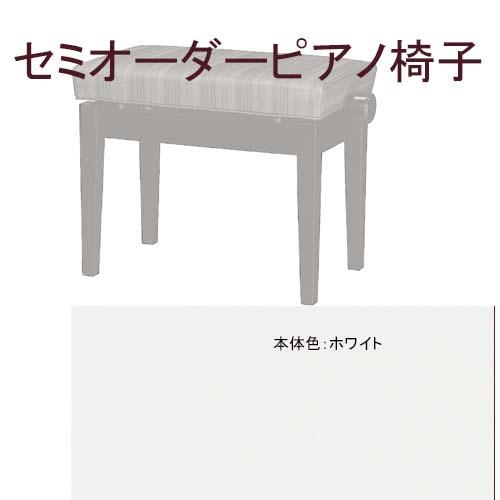 セール特別価格 ピアノ椅子 白 セミオーダー椅子 Y-30 塩ビレザー 脚の色ホワイト 登場大人気アイテム 日本製