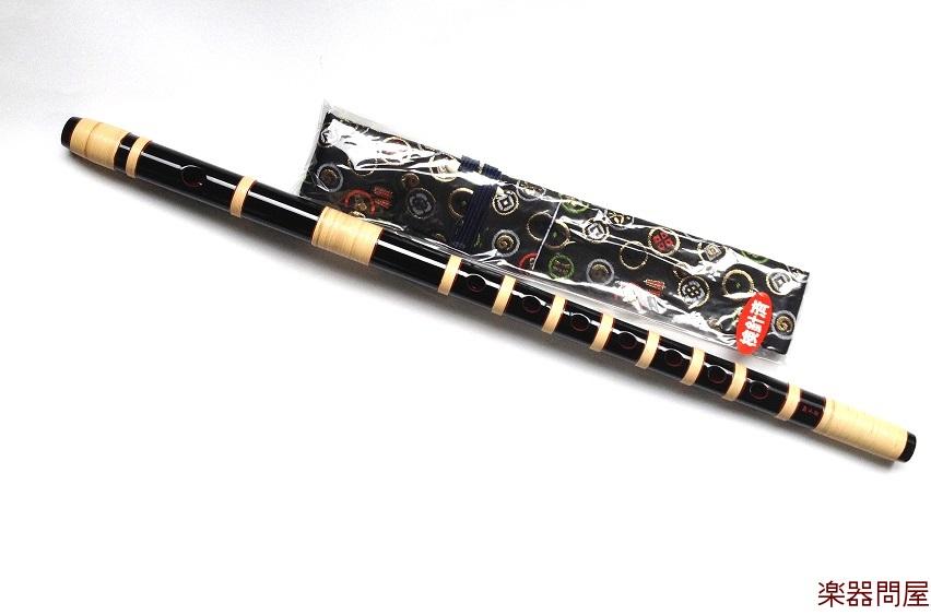 篠笛 獅子田 竹峰 本漆塗り 本重漆黒 七本調子 大塚竹管楽器 七つ穴 六つ穴