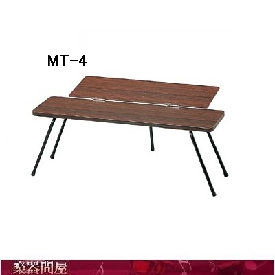 大正琴座奏台 MT-4 スズキ MT-4