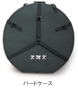 KGC-38 KMK KG-38 銅鑼タムタム用ハードケース