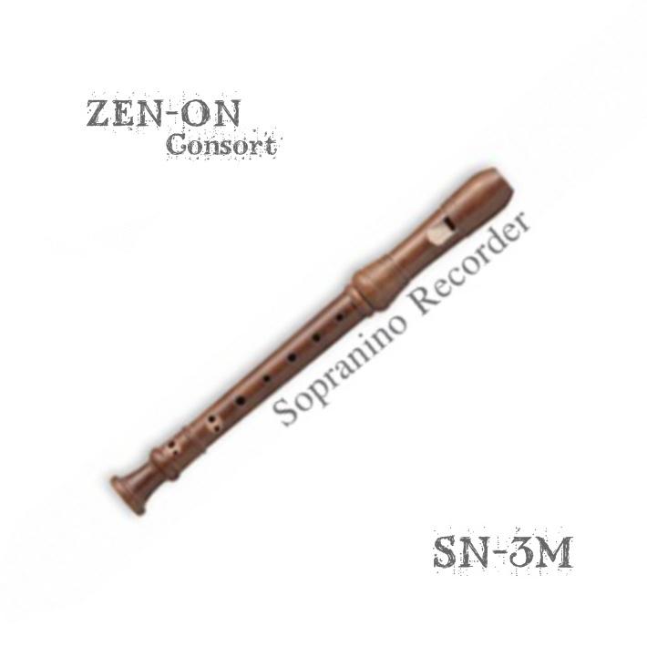 55%以上節約 【ゼンオン】 ソプラニーノリコーダー SN-3M【ゼンオン】 コンソート SN-3M, 富士市:bf8078ad --- totem-info.com