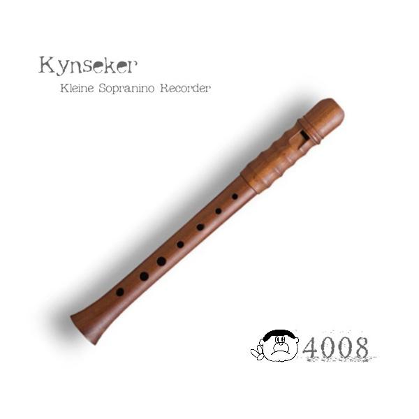 モーレンハウエル リコーダー 初期バロック時代モデル【キンゼカー】クライネソプラニーノリコーダー 4008