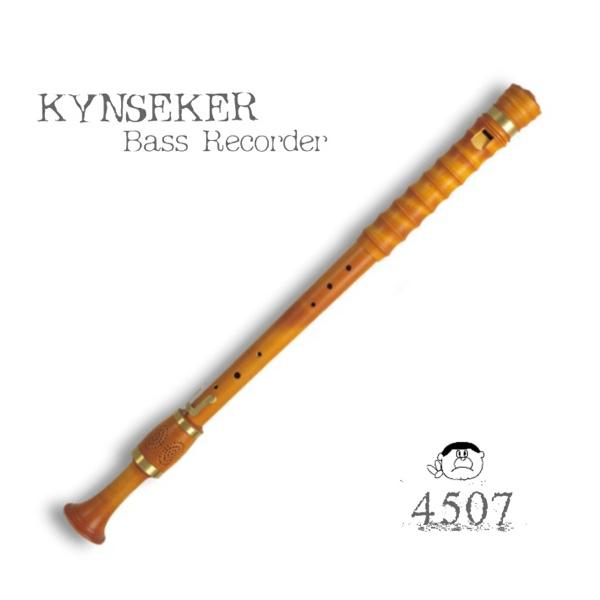 モーレンハウエル・バロック時代の名器【KYNSEKER】【キンゼカー】 バスリコーダー 4507