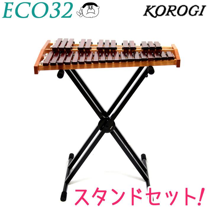 <<送料無料>>【お買い得!】 こおろぎデスクシロフォン ECO32 ECO32 (卓上木琴)《スタンドセット》ドレミシール付き♪, Lubemill(ルベミール):39358b27 --- officewill.xsrv.jp
