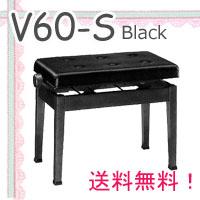 【送料無料! 信頼の甲南・日本製】(定番人気)座面が広い! ピアノ椅子 V60-S 【黒】