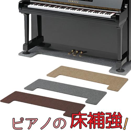 【高額売筋】 【吉澤 床補強用板)】 フラットボード【吉澤】 (アップライトピアノ下 床補強用板), パリスマダム:f8bb5762 --- canoncity.azurewebsites.net