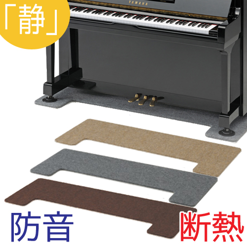 保障できる 【吉澤 防音断熱】 防音断熱 フラットボード 「静」 「静」【吉澤】 (アップライトピアノの床補強用品), まぐろのみやこ:3a7ab3ed --- blablagames.net
