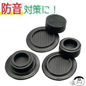 多重構造で防音効果を発揮するインシュレーター 防音 カームマット スペシャル ピアノ用 保証 正規激安 CAM-SP インシュレーター グランドピアノ用