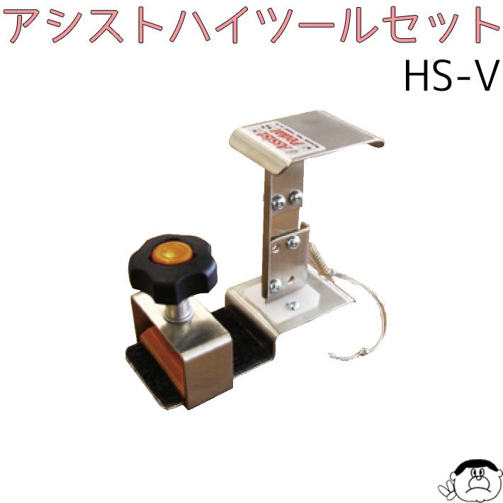 【ピアノ 補助】アシスト ハイツールセット (アシストペダル ASP-2、アシストハイツール ASH-V)2点セット