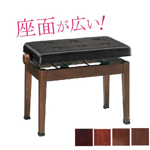 【送料無料! 信頼の甲南・日本製】(定番人気)座面が広い!ピアノ椅子 V60-S 茶色系【マホガニー、Yマホガニー、ウォルナット、艶消しウォルナット】