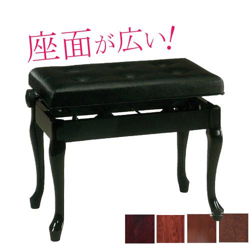 【送料無料! 信頼の甲南・日本製】 (定番人気)座面が広い!ピアノ椅子 V60-C(猫脚タイプ)茶色系 【マホガニー、Yマホガニー、ウォルナット、艶消しウォルナット】