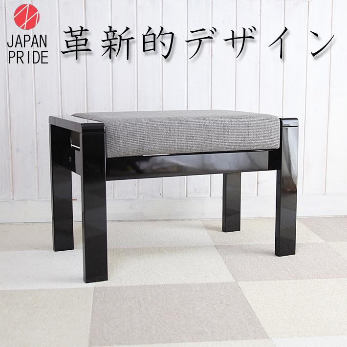 【甲南・すべて日本製】JAPAN PRIDE ピアノ椅子 ベンチタイプ MK-70