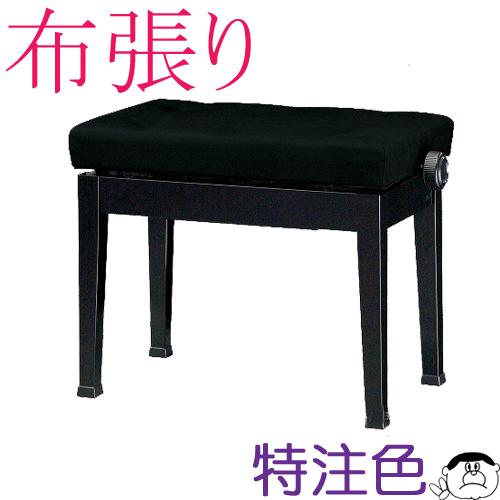 【信頼の吉澤・日本製】優しい布張り! ピアノ椅子 Y-50 【特注色】 送料無料!