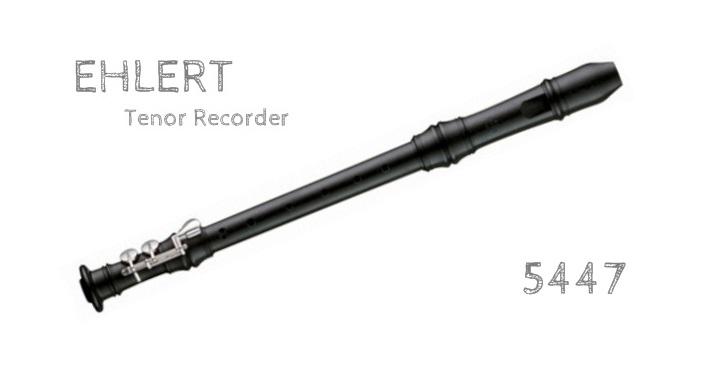 メック リコーダー 高級機種【エラート】 テナーリコーダー 5447独奏用