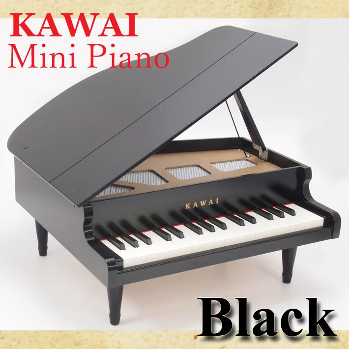 【プレゼントに】 (カワイ) KAWAI ミニピアノ・グランドピアノタイプ 【黒】