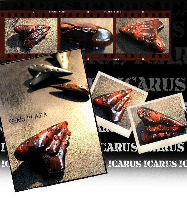 (ICARUS) イカロス オカリナ トリプル アルトC管 【北爪恒彦】