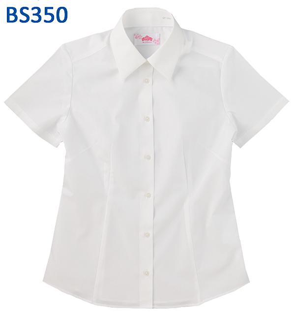 女子用制服スクールブラウス【BS350】ビー・ステラ半袖スリムシャツ