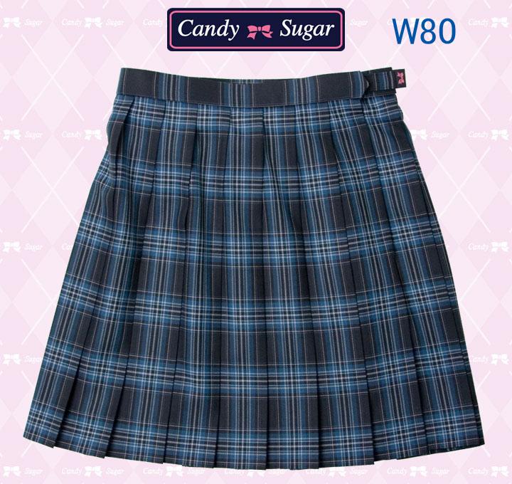 制服スカート ブルーチェック W80【ラッキーシール対応】