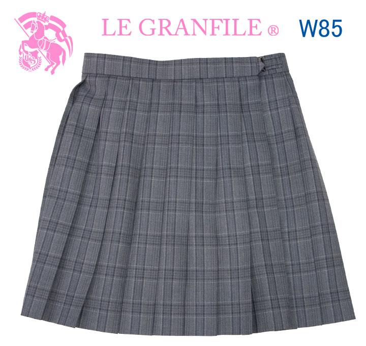 制服スカート グレーチェック W85