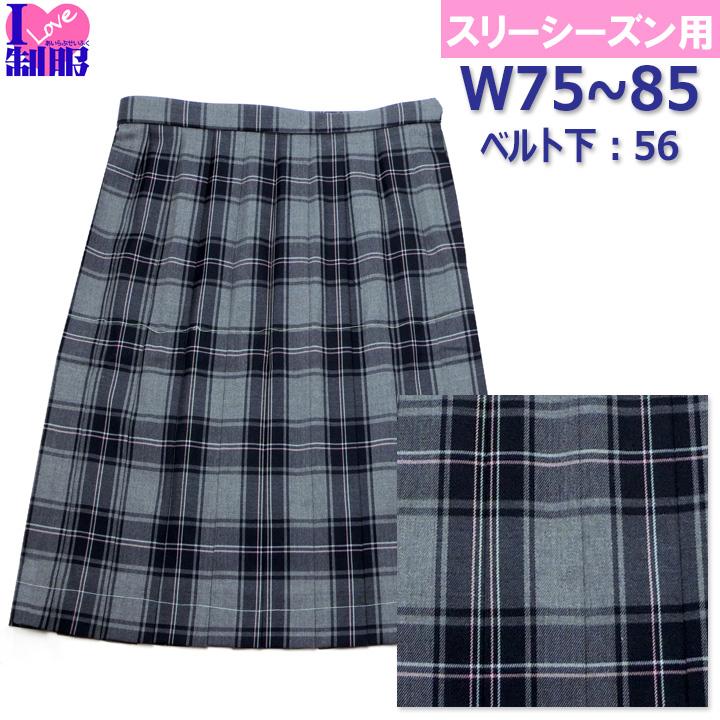 制服 スカート グレー紺ピンクチェック柄 20本プリーツ W75-W85 丈長め56センチ 大きいサイズ【ラッキーシール対応】