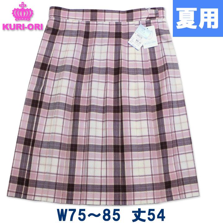 制服 スカート 夏用 オフ白×ピンクチェック W75~85 丈54 膝丈 KURI-ORIクリオリ