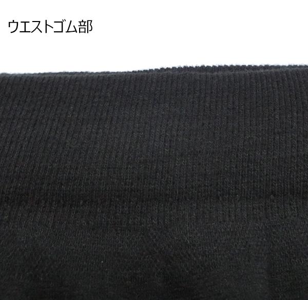 【メール便OK】綿混スパッツ黒一分丈200デニール