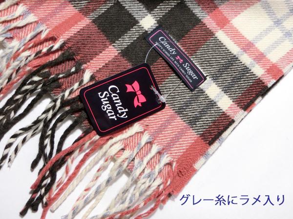 タータンチェック柄マフラー全3色Candysugar(キャンディシュガー)