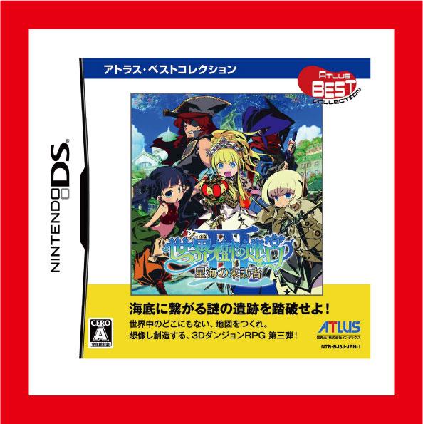 【新品】(税込価格) DS 世界樹の迷宮3星海の来訪者 アトラスベストコレクション版