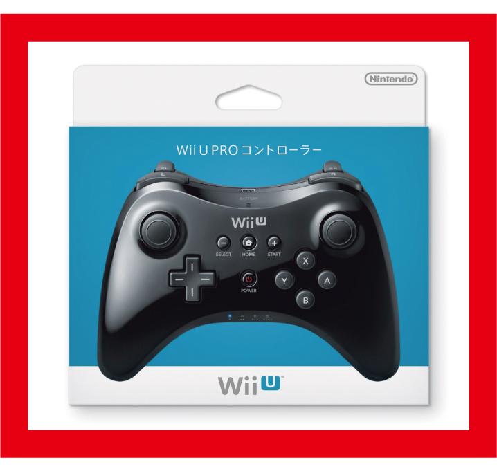 【新品】(税込価格) WiiU PROコントローラーkuro【黒】
