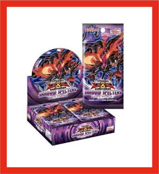 【新品】(税込価格)遊戯王ゼアルOCG シャドウスペクターズ1BOX