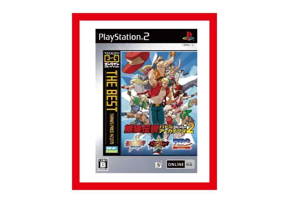 【新品】(税込価格)PS2 餓狼伝説バトルアーカイブズ2 NEOGEOオンラインコレクション THE BEST版★新品未使用品ですが、外パッケージに少し傷み汚れ等がある場合がございます。