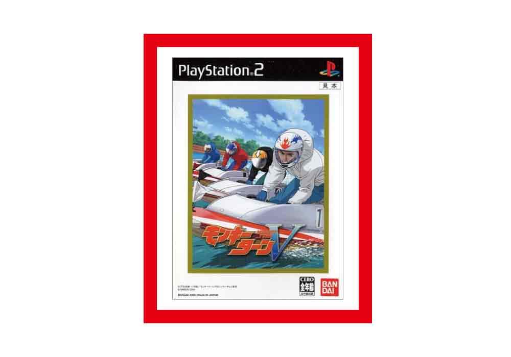 【新品】(税込価格) PS2 モンキーターンV(BANDAI THE BEST版)★新品未使用品ですが、外装に少し傷みや劣化等がある場合がございます。