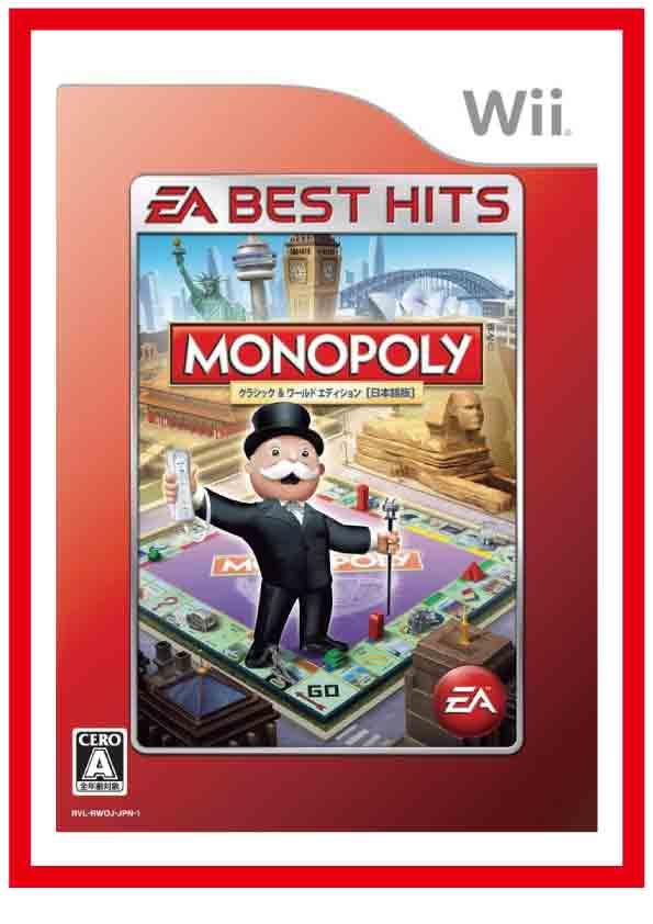 【新品】(税込価格) Wii MONOPOLY クラシック&ワールドエディション 【日本語版】 (モノポリー)  BEST HITS版