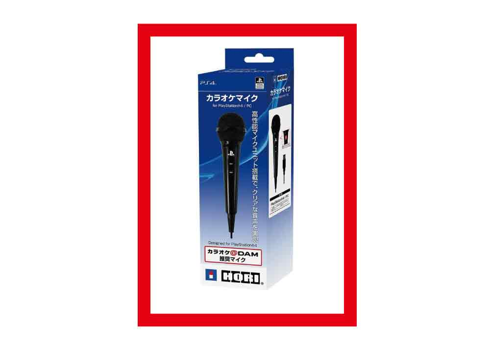 【未使用】 (500GB) Jet Black CUH-2100AB01 PS4 【八代店】 プレイステーション4 本体 SONY PlayStation 4