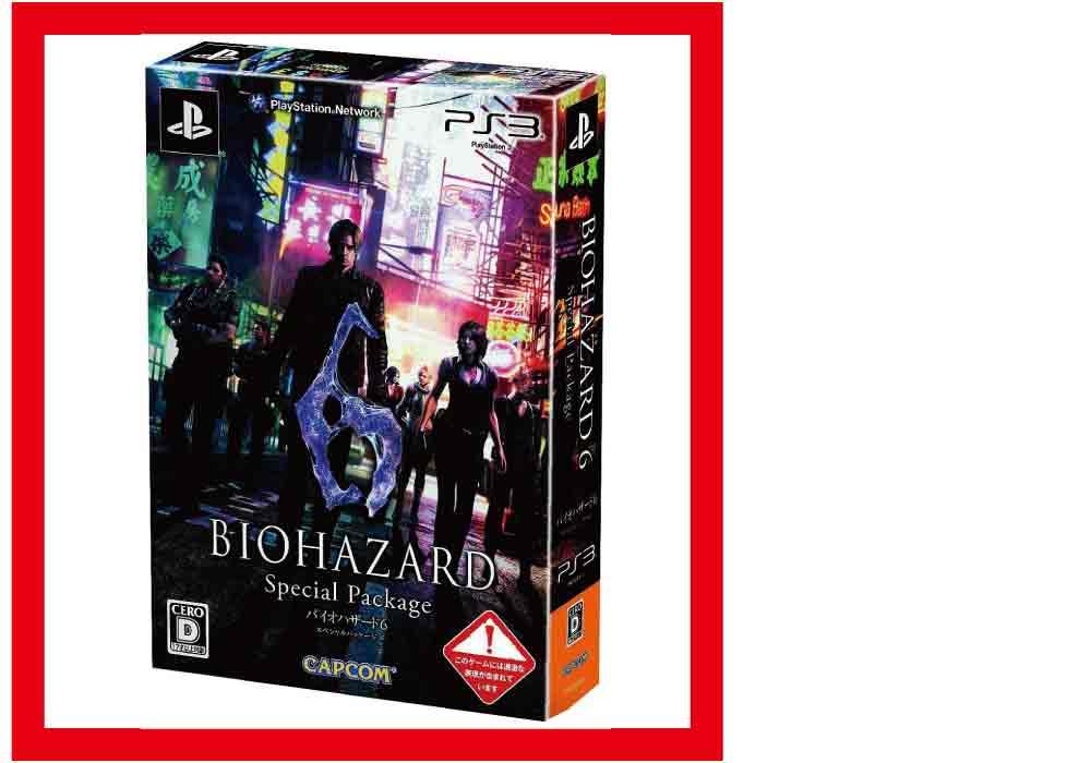 【新品】(税込価格)PS3 バイオハザード6 Special Package(スペシャルパッケージ)/新品ですが外装に少し傷みや汚れ等がある場合がございます