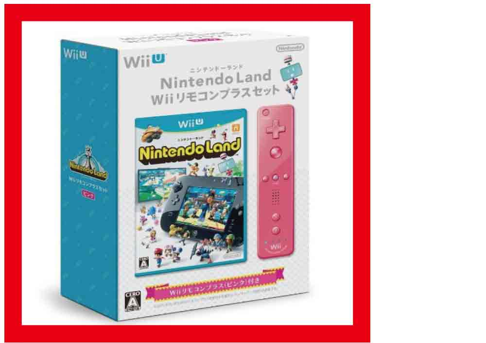【新品】(税込価格) WiiU ニンテンドーランド Wiiリモコンプラスセット[Wiiリモコンプラス(ピンク)付き]/新品ですが外箱に少し傷み汚れ等がある場合有り