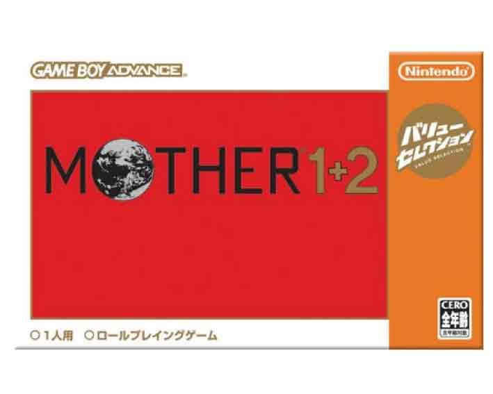 【新品】(税込価格) GBA MOTHER 1+2 (マザー1+2) バリューセレクション版/新品ですが外箱に少し傷み汚れ等がある場合がございます。