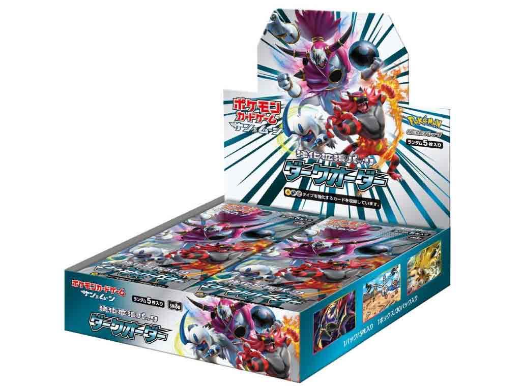 【新品】(税込価格) ポケモンカードゲーム サン&ムーン 強化拡張パック ダークオーダー 1BOX(30パック入り)