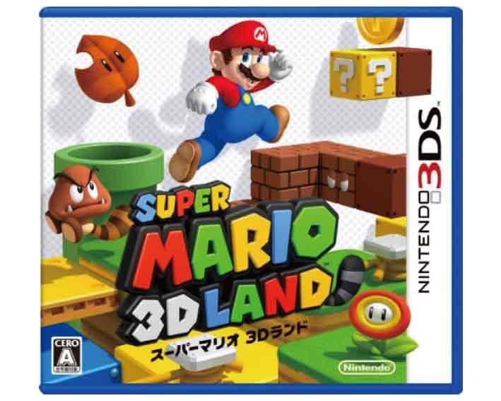 【新品】(税込価格) 3DS用 スーパーマリオ3Dランド SUPER MARIO 3D LAND/新品未開封品ですがパッケージに少し傷みやよごれ等がある場合がございます。