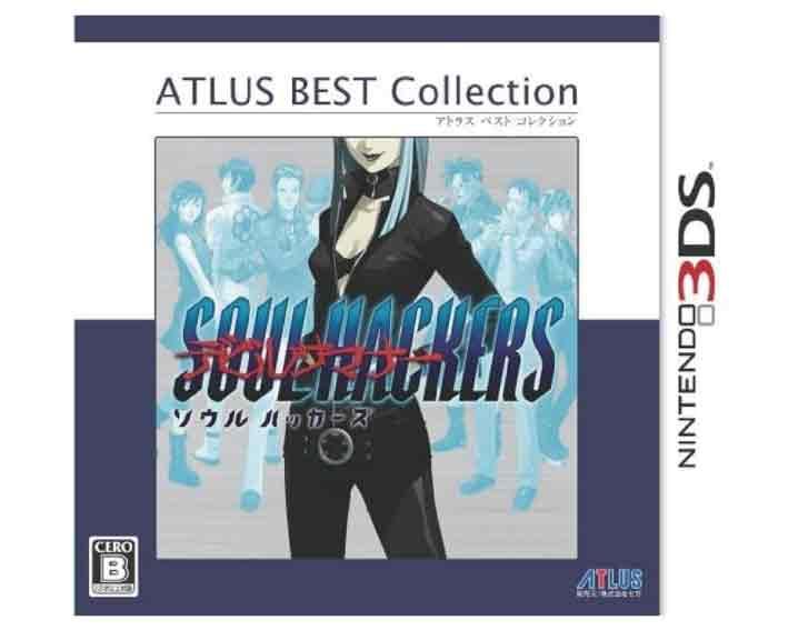 【新品】(税込価格) 3DS デビルサマナーソウルハッカーズ アトラス・ベストコレクション版