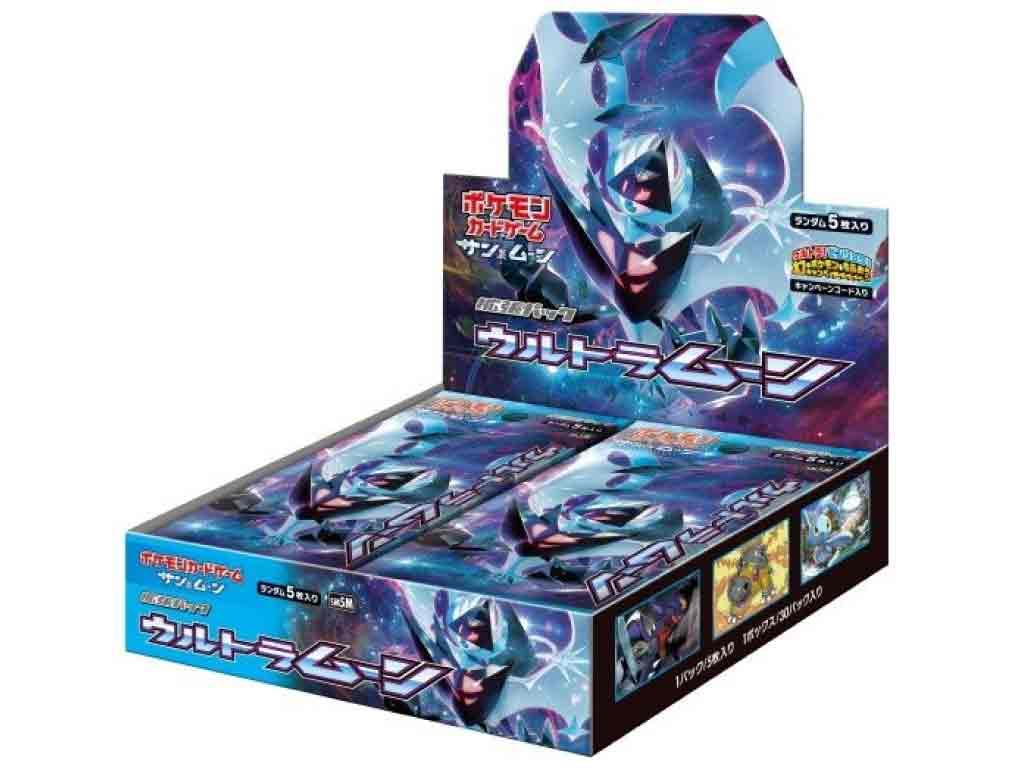 【新品】(税込価格) ポケモンカードゲームサン&ムーン拡張パック ウルトラムーン 1BOX(30パック入り) /パッケージに少し傷み汚れ等がある場合がございます。