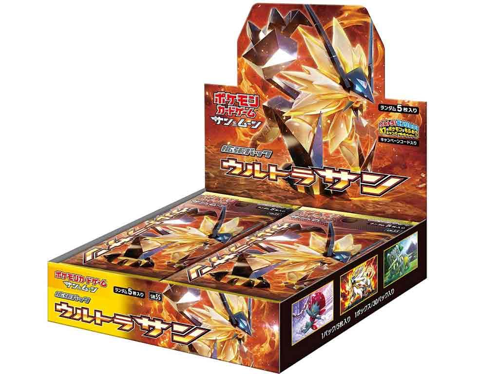 【新品】(税込価格) ポケモンカードゲームサン&ムーン拡張パック ウルトラサン 1BOX(30パック入り) /パッケージに少し傷み汚れ等がある場合がございます。