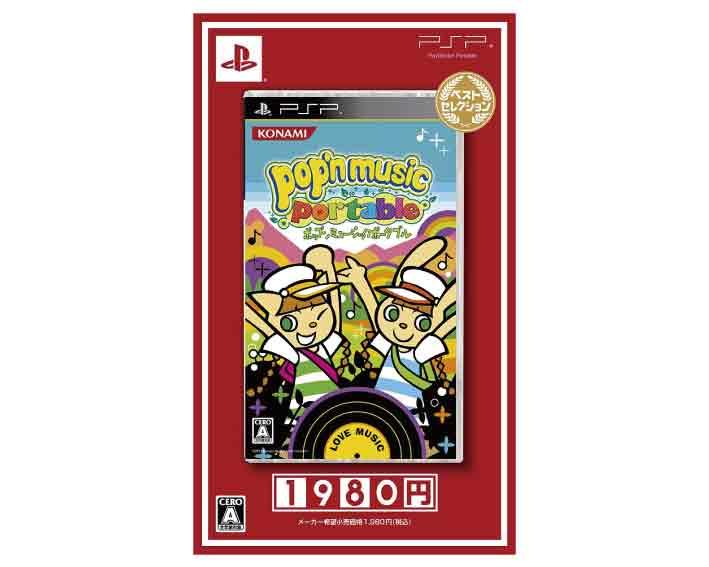 【新品】(税込価格) PSP ポップンミュージックポータブル (pop'n music portable) ベストセレクション版/外パッケージに少し傷み汚れ等がある場合がございます